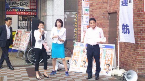 柿沢未途「野党共闘を前原代表に提言」3か月ぶりのFB更新も「嫁の造反離党騒動」の深層は明かさず
