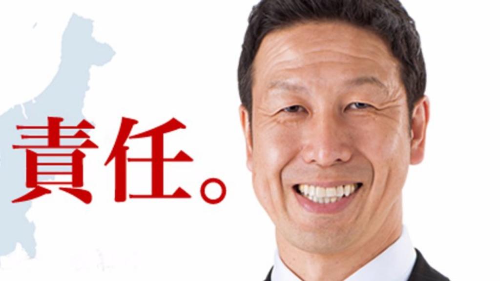 米山新潟県知事が「有権者ブロック祭り」を開催中!石平氏へのヘイトスピーチ批判をシャットアウト!