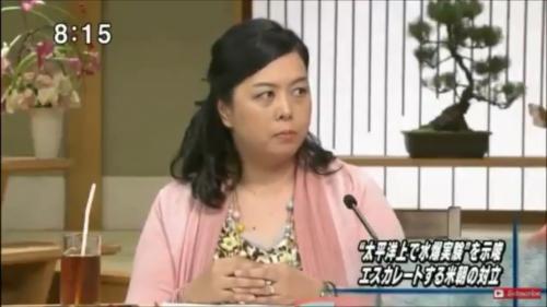 サンモニ谷口真由美「拉致被害の話はもう分かってる、この局面で出すなよ!」トランプ国連演説を批判