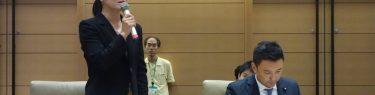 増山麗奈「安倍昭恵が大麻で三宅洋平の運動体をつぶした、山本太郎の口座で集めた選挙資金を三宅が流用」