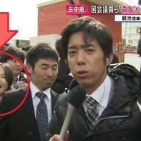 森友がんばれおばさん池本奈央氏が東スポデビュー!有田芳生議員らの落選運動に法的問題は無かったのか?