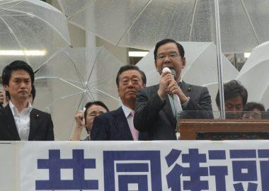 志位委員長の二枚舌!共産党が希望の党を支援、参院選の見返りで香川1区共産候補擁立見送り自主投票