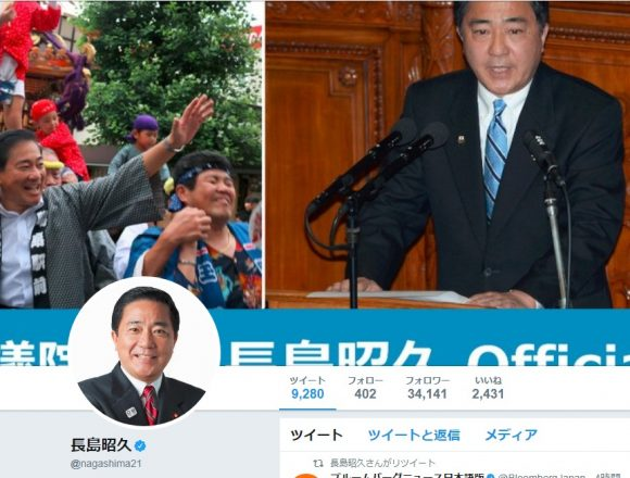 希望の党・長島昭久議員が党方針をアンケートで決めようとして大炎上「自分で考えろ」かつての人気に陰り