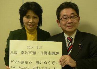 日本共産党の恐怖が明らかに!「精神的肉体的に変調をきたし気が狂いそう」女性市議を針のむしろに6年間