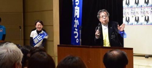 山尾志桜里、よしりんの「FLASHの取材方法はヤクザ顔負け、拡散お願い」子供を盾にメディアを批判