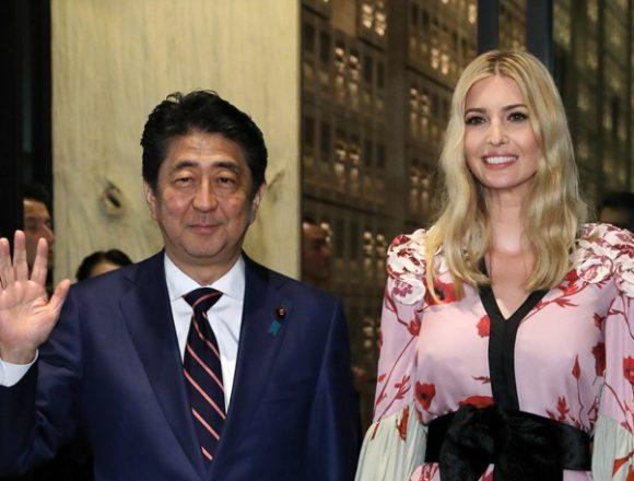 福島瑞穂らの言い訳が見苦しい「イヴァンカ基金に57億円」の誤報に釣られた面々がコチラtop