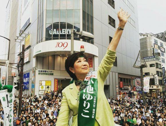 辞任した小池百合子の悪口早速、松沢「期待したが残念もう頼らない」負けた大串「代表の決め方おかしい」