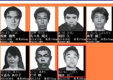 日本赤軍を支援か?左翼紙社長を逮捕!不当逮捕との声が上がるがテロリスト支援基金の存在が明らかに