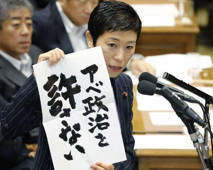 山井山井和則さん「許すことこそ愛の始まり」←民進党時代「アベ政治を許さない」とかやってませんでしたか?