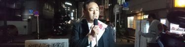検証!鈴木信行葛飾区議「梅毒を誰が持ち込んだか、外国人の志那人だよ」示されたデータがデタラメと判明