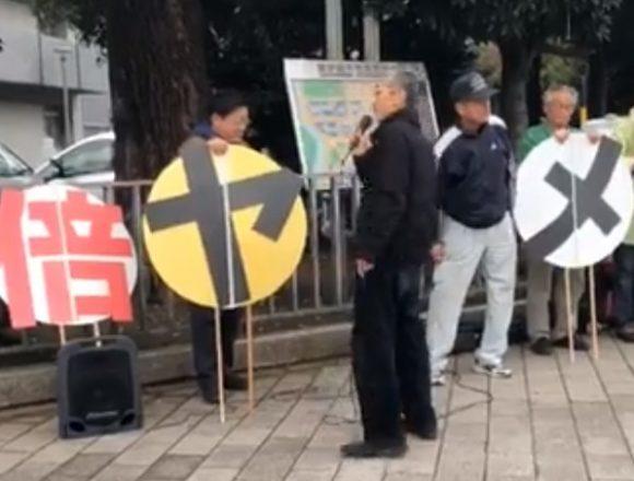 参加者ゼロ?加計反対デモが近親者のみでしめやかに執り行われる、暇なので警察官を恫喝したら反撃される