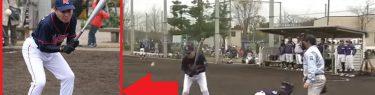 悲報!女子マネージャー山尾志桜里・前原誠司主将の野球チーム、会合の出席者が僅か7名でチーム組めず2