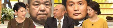 フジテレビが貴乃花を悪者にして相撲協会を擁護する本当の理由、2月まで長引けば2010年の悪夢の再来