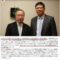 有田芳生「金正恩委員長は僕より少し背が高い、金大中の三男は183cm僕は168cm」なんだこの比較