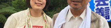 福島瑞穂が秘書・池田幸代を事実上の解雇「秘書の枠を超えたので」辛淑玉の舎弟を自称し警察シバキを宣言