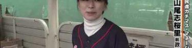 悲報!女子マネージャー山尾志桜里・前原誠司主将の野球チーム、会合の出席者が僅か7名でチーム組めず