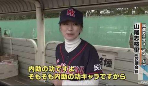 引退発表の阪神メッセンジャーに国民・前原誠司さん「阪神でなければ100勝は軽く超えていたでしょう」