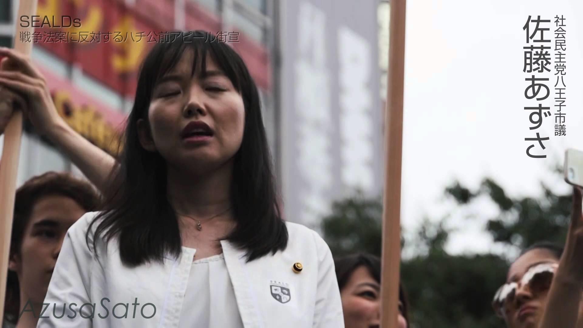 社民女性議員「顔で受かったんだから仕方ないと言われる、とても勇気がいる、でも書いて残しておきたい」