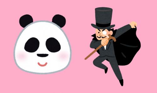 逮捕された中国人窃盗団「ピンクパンダ」とは!爆買いを装い毎年同じ場所に捕まりに来るマヌケな一面も