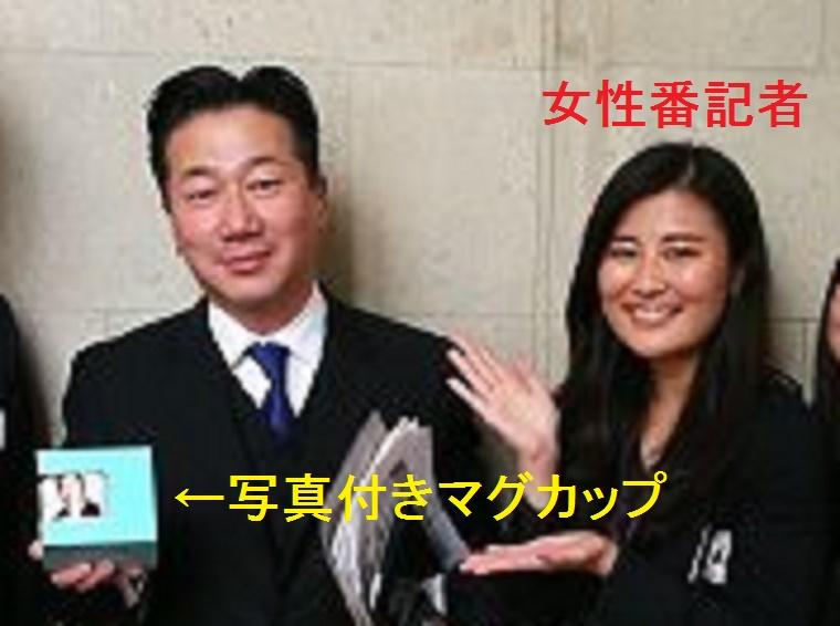 福山哲郎が女性番記者から贈り物を受け取り写真撮影、安倍総理が受け取った際に叩いていたパヨチンは沈黙