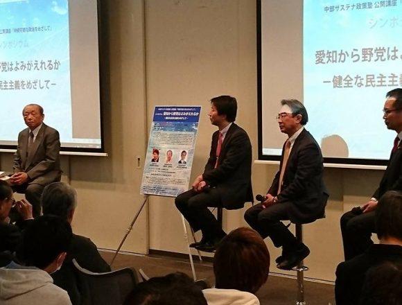 中日新聞主筆が失言「性同一性障害みたいな知事」同席の民進・大塚代表や立民・近藤副代表らは問題視せず