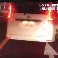 TBSが自らの道交法違反を放送!「中国人が禁止場所で車線を変更」→ロケ車も車線変更!放送免許も返せ