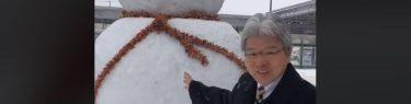 立民・逢坂誠二、筆頭理事なのに委員会を遅刻!前日、函館で雪ダルマをバックに動画撮影→飛行機飛ばず