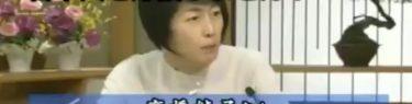 朝日新聞・高橋純子が堂々の反日宣言「五輪で日本!日本!と言わないと許してもらえない空気にはしない」