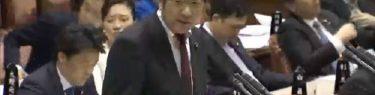 民進・杉尾議員が森友問題と無関係の職員死亡に疑惑をかける質問、怒りと落胆の太田局長「本当に悲しい」