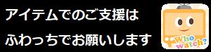 KSL-Live!ふわっち