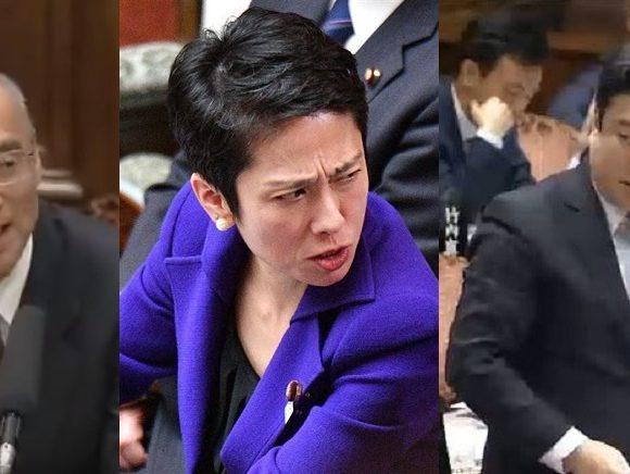 和田政宗議員の委員会発言は蓮舫議員の要請で削除?爆弾テロ予告や家族への殺害予告が届く事態にまで発展