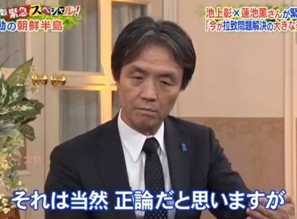 拉致被害者の蓮池薫さん「拉致問題の見返り、政府が解決しようとしたら受け入れ、支持していただきたい」