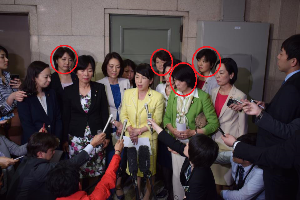 立憲民主党のセクハラ議員に辞職要求→西村智奈美が突っぱねる→でも事務次官のセクハラには更迭を要求