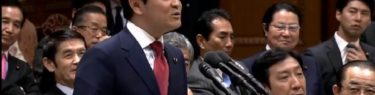 希望・玉木雄一郎代表が暴言!激高して首相秘書官を犬呼ばわり「犬は飼い主に似る」これが野党の本音か?