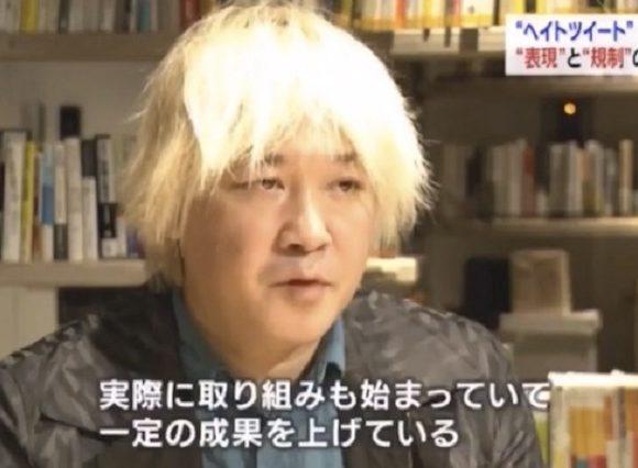 津田大介さんがヘイト?「日本人は不都合で忌むべきものは村ごと燃やす。DNAに深く刻み込まれた仕草」