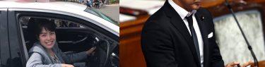 山本太郎後援会が中傷投稿「妖怪女、小野田紀美議員」国会前デモに疑問を呈したことに対する報復投稿か?