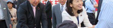 日本一早い公選法違反!共産党が来年夏の参院選選挙活動を開始、小池晃が吉良よし子の再選を呼び掛ける
