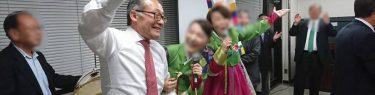 衝撃写真!共産党市議が北朝鮮との親善の集い、女性と腕を組み浮かれる姿を投稿!拉致問題どこへ?
