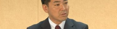 国民民主・泉健太議員がマダニに咬まれ皮膚切除手術!致死率が高い「極東型」が札幌で発見され警戒が必要