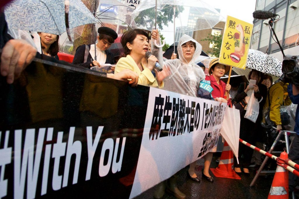 福島みずほ「セクハラを容認しない麻生大臣を罷免しろ」安倍総理にセクハラを強く要求