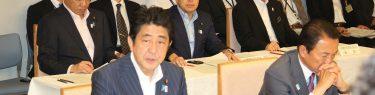 信憑性薄い?西日本新聞「われわれは選挙で戦争したっていいと信任された」発言の政府高官とは誰なのか?
