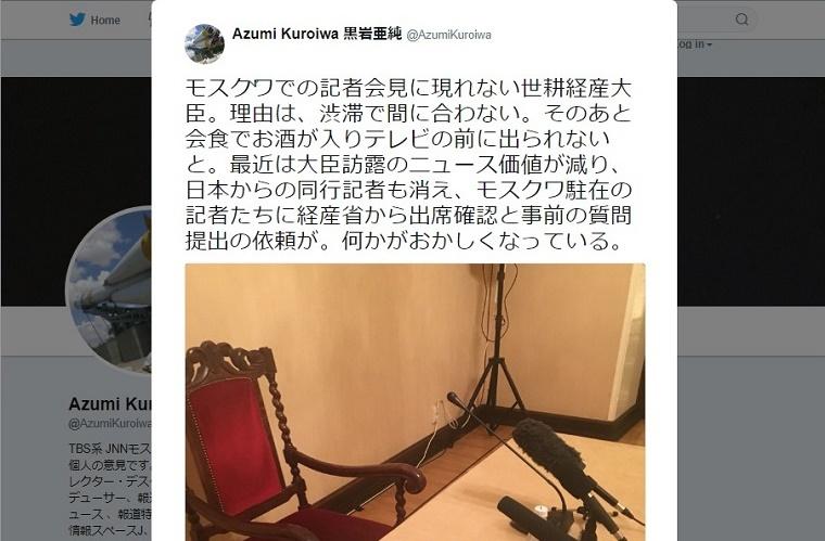 速報!「何かがおかしくなっている」TBS系黒岩亜純記者が削除逃亡!世耕大臣「誠意の欠片も感じない」