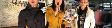 復帰プラン?山口達也元メンバーが国会前デモに呼ばれる事案発生!