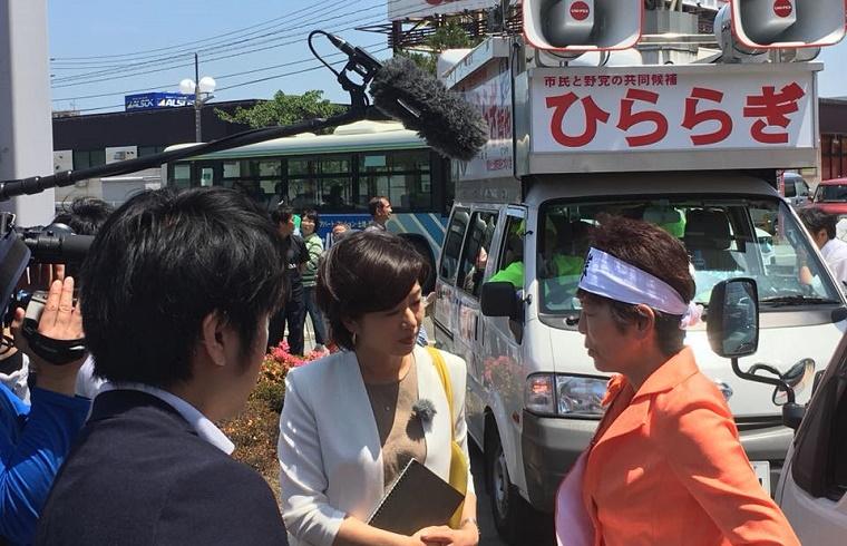 新潟県知事選「ニュース23膳場貴子が池田ちかこ候補の街宣に駆け付けた」社民党県連代表のデマでした