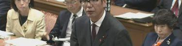 共産・宮本岳志「よろしい!動かぬ証拠を突きつけてお見せしよう!」財務省書き換え問題で麻生大臣を挑発