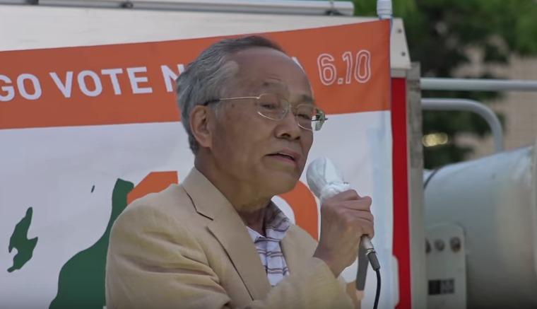 【動画】池田ちかこ応援演説で拉致問題「帰ってくるな!」佐高信が新潟県知事選で大暴言!