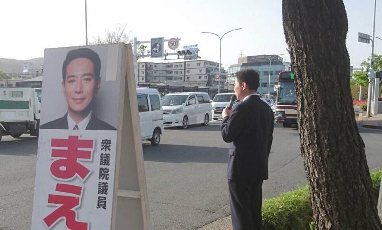 前原誠司さん「全くノー・アイデアです。ただ、いつかは首相になりたい」←子供の夢よりぼんやりしている