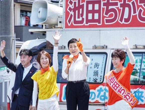 検証!新潟県知事選、池田ちかこ候補は「北の拉致は創作された事件」という論文を書いたのか?元ネタ判明