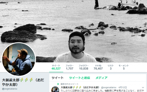 大袈裟太郎が新潟知事選で悪質印象操作「花角候補は辺野古の抗議船船長不審死の直後に海保次長になった」