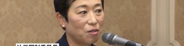 立憲民主・辻元清美が豪雨災害対応中の不信任案提出を画策「一番嫌なときに出さないと気が済まない」